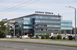 Sõpruse  business center  (Tallinn, Estonia)